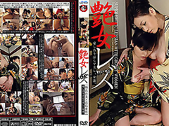 Two mature actresses in lesbian play. And you thought that was it. Add two relatively really unsightly hotties together and we have perhaps the stranges fetish video ever produced. Perhaps somewhere out there, there are guys who have  fetishes for unsightly lesbians. Ugh! Starring Mayumi Kusuno and Hazuki Takashima.